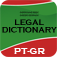PORTUGUESE - GREEK & GREEK - PORTUGUESE LEGAL DICTIONARY